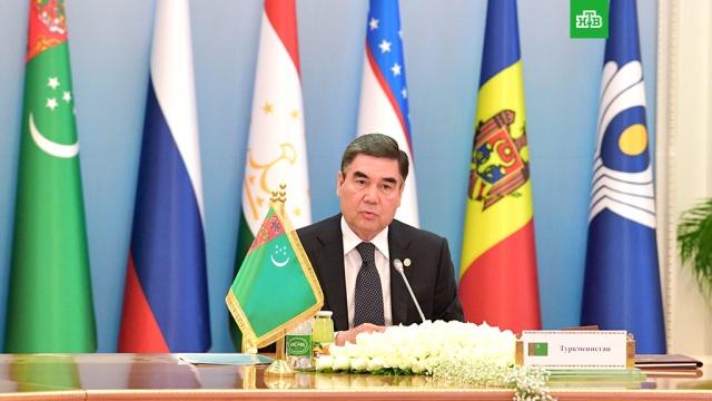 СМИ: президент Туркменистана не умер, а улетел в Германию.Исчезновение президента Туркменистана Гурбангулы Бердымухамедова не связано с его кончиной — у него тяжело заболела мать, пишут туркменские источники.смерть, Туркмения.НТВ.Ru: новости, видео, программы телеканала НТВ