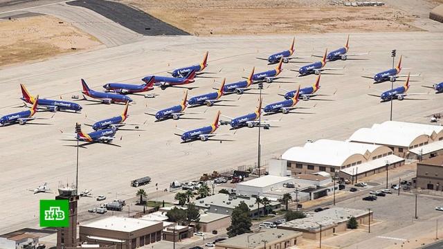 В США нашли кладбище самолетов Boeing 737 Max.США, самолеты.НТВ.Ru: новости, видео, программы телеканала НТВ
