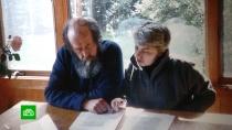 Наталье Солженицыной исполняется 80лет