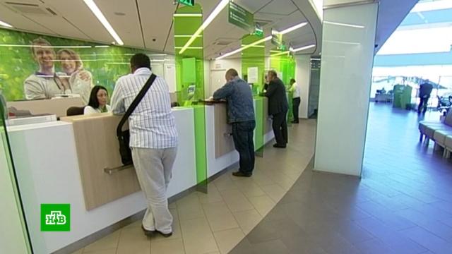 задолжность по кредитам россиян займы с просрочками и плохой кредитной историей онлайн срочно на карту