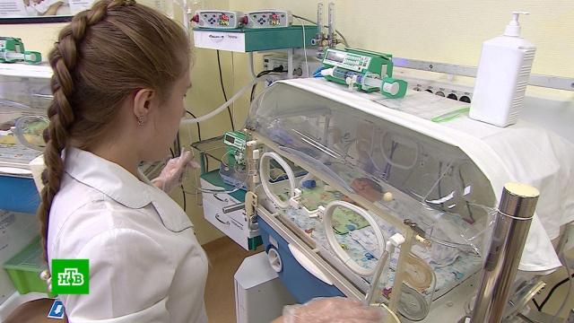 Российские ученые разработали инновационную прививку от гриппа.Ростех, медицина.НТВ.Ru: новости, видео, программы телеканала НТВ