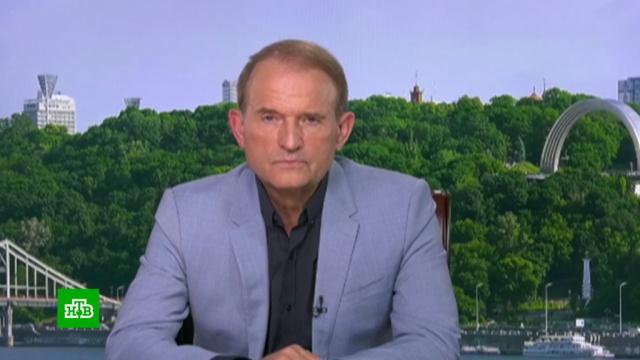 Медведчук объяснил, почему на публике говорит по-русски.НТВ, Украина, выборы, эксклюзив.НТВ.Ru: новости, видео, программы телеканала НТВ