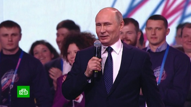 Путин возглавил набсовет организации «Россия — страна возможностей».Путин, волонтеры, образование.НТВ.Ru: новости, видео, программы телеканала НТВ