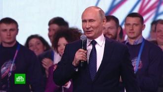Путин возглавил набсовет организации «Россия— страна возможностей»