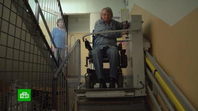 Соседи инвалида отказались платить 16рублей вмесяц за подъемник.Кострома, инвалиды.НТВ.Ru: новости, видео, программы телеканала НТВ