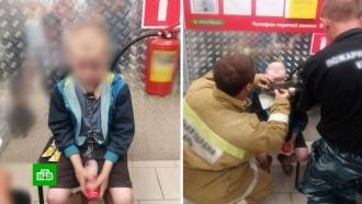 Семья посаженного на цепь мальчика держала его как прислугу