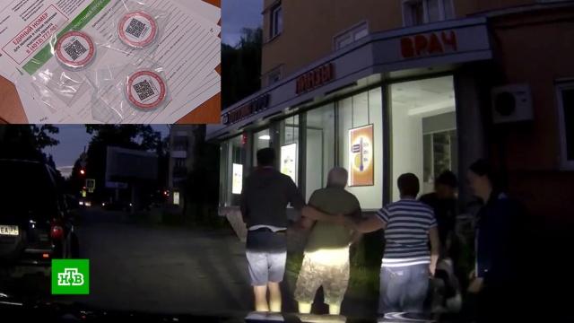 Добрый знак: зачем пожилым людям вКалининграде значки сQR-кодом.Калининград, пенсионеры, технологии.НТВ.Ru: новости, видео, программы телеканала НТВ