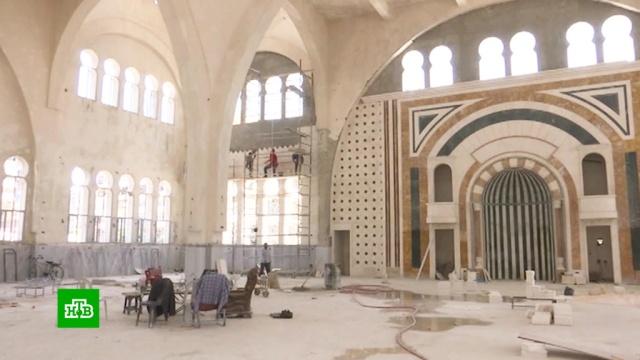 В Алеппо начали восстанавливать древнюю городскую мечеть.Сирия, реконструкция и реставрация, религия.НТВ.Ru: новости, видео, программы телеканала НТВ