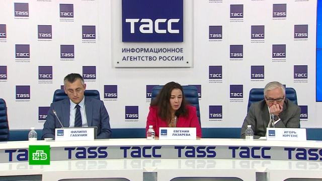ОНФ выявил проблемы с доступностью ОСАГО в регионах.автомобили, ОСАГО.НТВ.Ru: новости, видео, программы телеканала НТВ