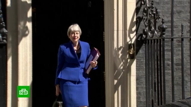 Тереза Мэй сложила полномочия премьер-министра.Великобритания, назначения и отставки, партии, Тереза Мэй.НТВ.Ru: новости, видео, программы телеканала НТВ