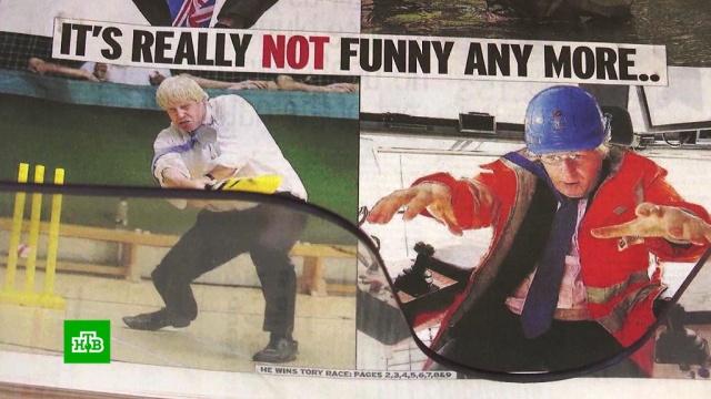 «Уже не смешно»: британские СМИ об избрании Джонсона премьером.Великобритания, Джонсон Борис, США, Трамп Дональд, выборы.НТВ.Ru: новости, видео, программы телеканала НТВ