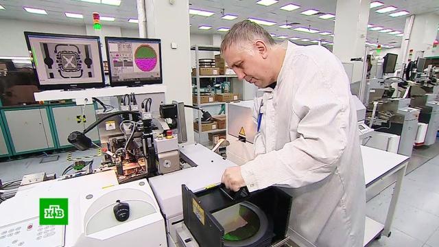 «Будущее уже здесь»: как производят чипы для электронных паспортов.паспорта, технологии, инновации.НТВ.Ru: новости, видео, программы телеканала НТВ