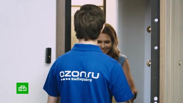 Интернет-магазин Ozon начал оставлять заказы у дверей клиентов.Интернет, торговля.НТВ.Ru: новости, видео, программы телеканала НТВ
