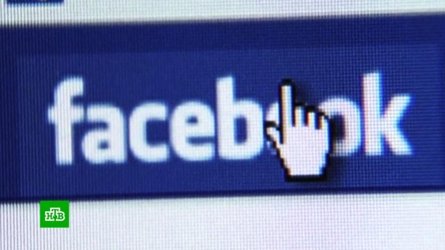 Facebook оштрафовали на 5млрд долларов.Facebook, Интернет, США, скандалы, соцсети, штрафы.НТВ.Ru: новости, видео, программы телеканала НТВ