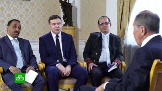 Лавров заверил власти Кубы в намерении Москвы наращивать сотрудничество