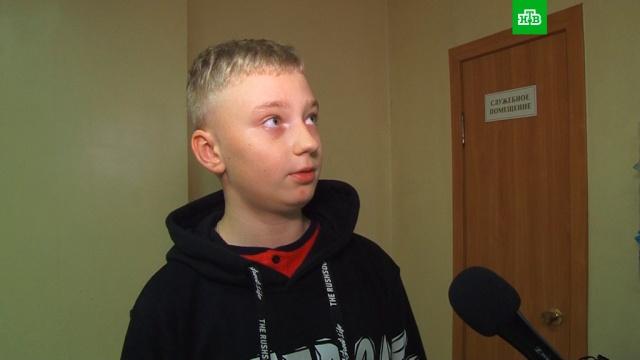 Ребенок из «Холдоми»: впалатках были обогреватели, на ночь мы их отключали.Хабаровский край, дети и подростки, пожары, эксклюзив.НТВ.Ru: новости, видео, программы телеканала НТВ