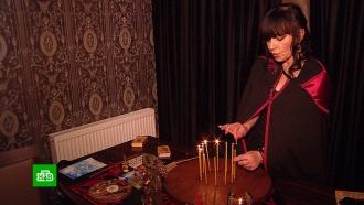 Ведьмы против музейщиков: кто ответит за сорванный шабаш