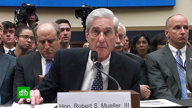 Мюллер обвинил Россию в намерении вмешаться в американские выборы 2020 года.США, Трамп Дональд, выборы, расследование.НТВ.Ru: новости, видео, программы телеканала НТВ