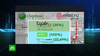 «Сбербанк» создаст совместное предприятие с Mail.ru Group