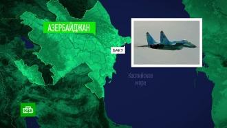 Самолет ВВС Азербайджана упал вКаспийское море