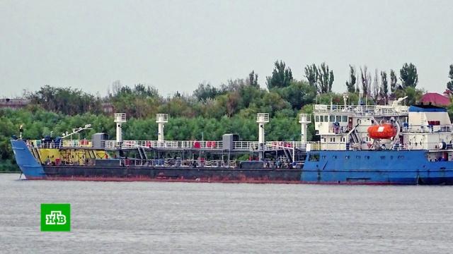 ВСовфеде назвали пиратством задержание российского танкера на Украине.Совет Федерации, Украина, задержание, корабли и суда.НТВ.Ru: новости, видео, программы телеканала НТВ