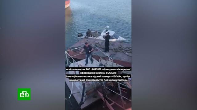 Моряков сзадержанного на Украине танкера доставили вМолдавию.Молдавия, Украина, задержание, корабли и суда.НТВ.Ru: новости, видео, программы телеканала НТВ