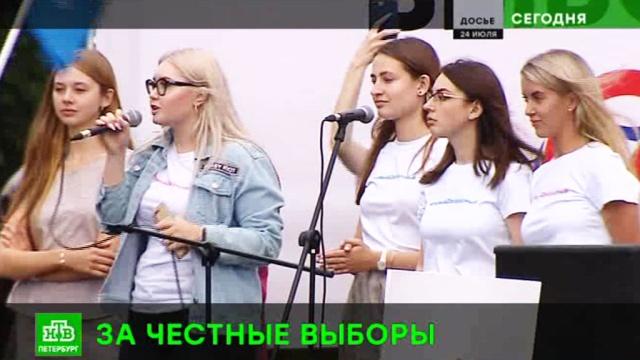 Тысячи петербуржцев пришли на митинг против нарушений на выборах.Санкт-Петербург, выборы, митинги и протесты.НТВ.Ru: новости, видео, программы телеканала НТВ