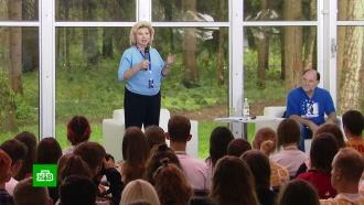 Москалькова призвала волонтеров сообщать о фактах домашнего насилия