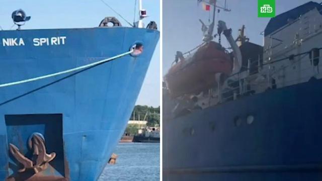 Видео задержания Украиной российского танкера.Украина, задержание, корабли и суда.НТВ.Ru: новости, видео, программы телеканала НТВ