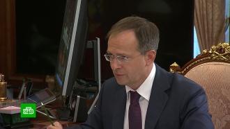 Мединский рассказал Путину офинансировании музеев вРоссии