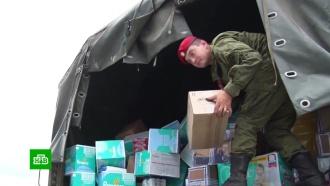 Впострадавший от паводка Тулун доставили гуманитарную помощь из Иркутска