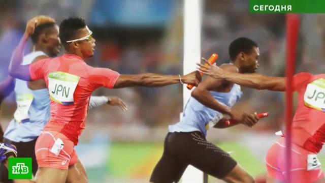 ОКР официально пригласили на Игры-2020.МОК, ОКР, Олимпиада, Токио, спорт.НТВ.Ru: новости, видео, программы телеканала НТВ