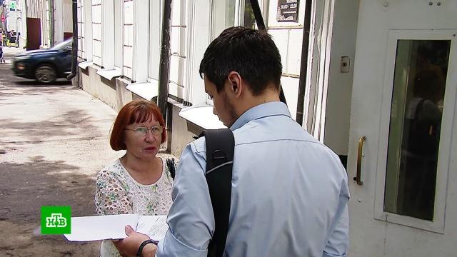 Из СИЗО выпустили обматерившую краснодарского чиновника пенсионерку.Краснодарский край, аресты, оскорбления, пенсионеры, чиновники, скандалы.НТВ.Ru: новости, видео, программы телеканала НТВ
