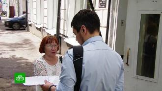 Из СИЗО выпустили обматерившую краснодарского чиновника пенсионерку