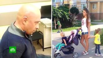 Убийство на детской площадке: за что зарезали молодую мать