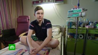 Четырнадцатилетнему Глебу нужны деньги на лечение тяжелого недуга