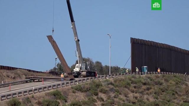 Верховный суд США разрешил Трампу строить стену на деньги Пентагона.Мексика, Пентагон, США, Трамп Дональд, мигранты.НТВ.Ru: новости, видео, программы телеканала НТВ