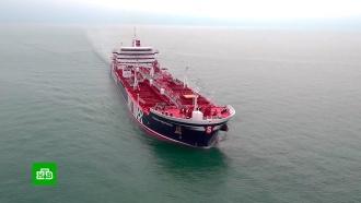 ВИране дипломаты встретились сроссиянами на борту захваченного танкера
