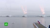 ВДень ВМФ во Владивостоке показали боевую мощь кораблей