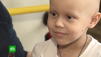 Страдающему тяжелым недугом <nobr>5-летнему</nobr> Богдану нужны деньги на лечение вГермании