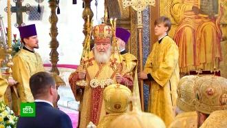Москва иКиев отметили День крещения Руси