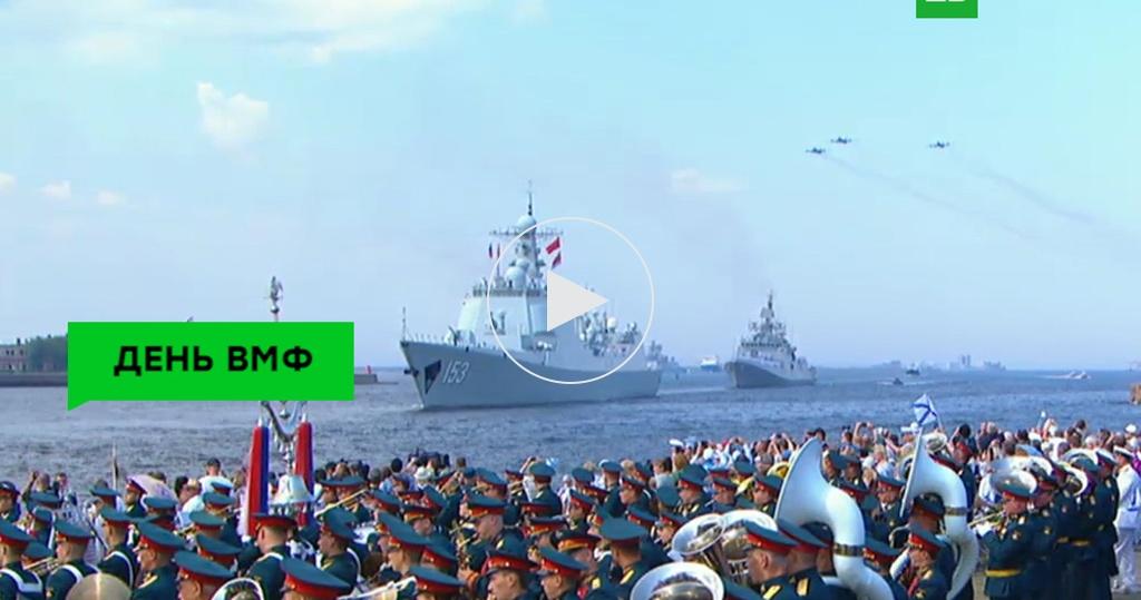 Боевая мощь: День ВМФ отметили грандиозным парадом