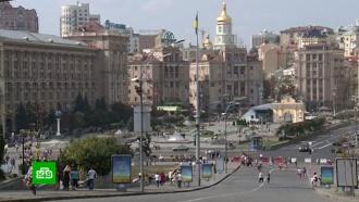 Украинские власти вместе с ОБСЕ готовят поправки в закон о языке