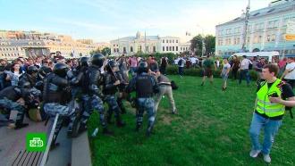 «Картинка разгона»: чего добивались участники протестов в Москве