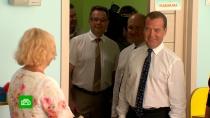 Медведев посетил детский сад и больницу в Крыму