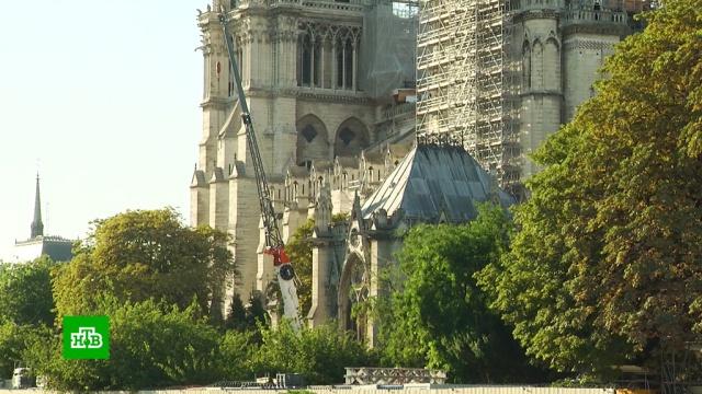 Судьба Нотр-Дама: почему меценаты не дают обещанные на восстановление деньги.Париж, Франция, реконструкция и реставрация.НТВ.Ru: новости, видео, программы телеканала НТВ
