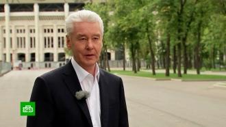 Собянин: оппозиция готовит новую провокацию вМоскве