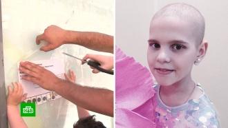 Волонтеры исполнили последнее желание 10-летней Сони, умершей от рака