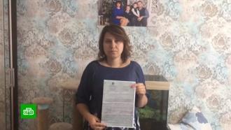 Почти 300 дольщиков из Орловской области добились статуса потерпевших