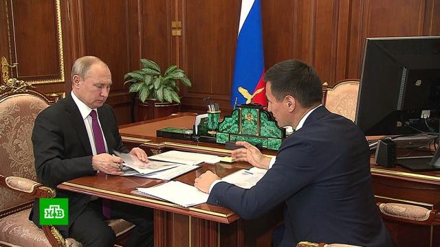 Путин обсудил с главой Калмыкии развитие региона.Калмыкия, нацпроекты, Путин.НТВ.Ru: новости, видео, программы телеканала НТВ